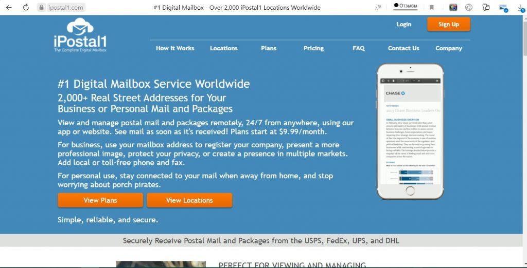 We took a screenshot of ipostal1.com