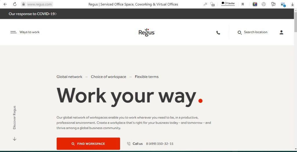 We took a screenshot of regus.com