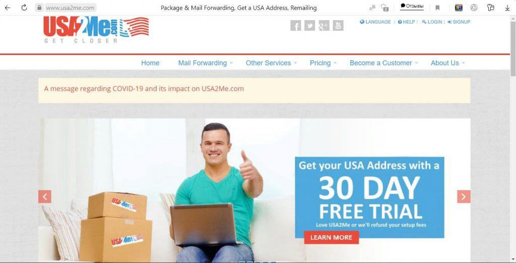 We took a screenshot of usa2me.com